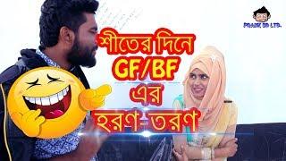 বাংলা ফানি ভিডিও ২০১৮ - New Bangla funny Video 2018 - SA Series ᴴᴰ