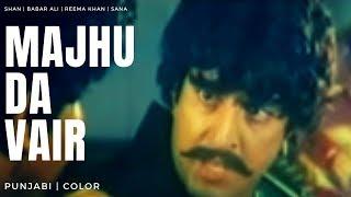 Manjhu Da Vair - ما جھو دا ویر - Shan, Sana, Humayun Qureshi, Babar Ali, Shafqat Cheema