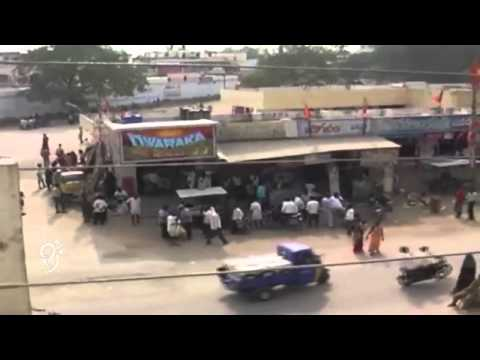 Xxx Mp4 Telangana State Government Has Initiated The Process In Creation Of New Districts 99tv 3gp Sex