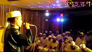 Abbu sonoAmmu sono- Islami song by