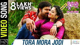 Tora Mora Jodi | Video Song | Bye Bye Dubai Odia Movie | Sabyasachi Mishra | Archita | Buddhaditya