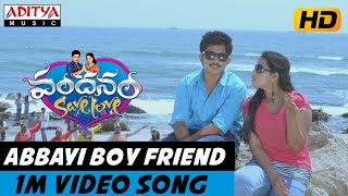 Abbayi Boy Friend 1 Min video song ||  Vandanam Movie Video Songs || Deepak Taroj, Malavika Menon