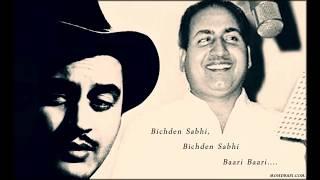 Kali Ghata Chhai Prem Rut Aayi  - Tribute Song 7 -  By Raaj-Gambhir