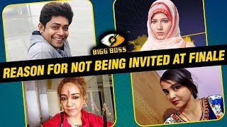 These Bigg Boss 11 Contestants Were Not INVITED For The Finale, REASON Revealed
