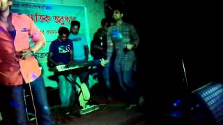 Rajshahi college ar protiva dance