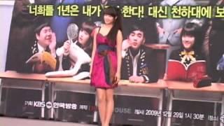 [donga]Ji yeon,