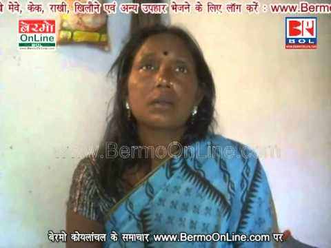 25.08.2012 - Sexual exploitation of Bindu Devi by alleged Maoist - Bokaro Thermal - Bermo Koylanchal
