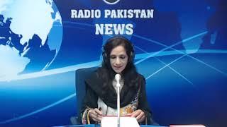 Radio Pakistan News Bulletin 11 AM  (14-10-2018)