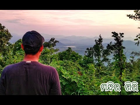 Xxx Mp4 Mandira Giri Angul Vlog 10 Ranaa Pratap 3gp Sex