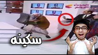 شوف اغرب خناقات الاعلام المصري ... !