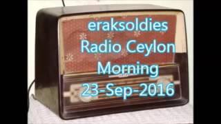 Radio Ceylon 23-09-2016~Friday Morning~03 Purani Filmon Ka Sangeet - Rajinder Krishan