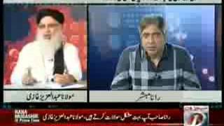 Jahil imam Jahil Awam Rana Mubashir Expose Maulana Abdul Aziz lal masjid fame
