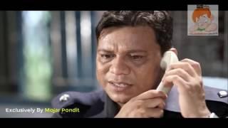 oggatonama bangla full movie  HD (অজ্ঞাতনামা)