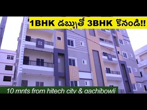 3 BHK Flat for Sale at Kondapur