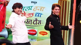 Shahrukh Khan Shows His Signature Pose At Chala Hawa Yeu Dya - Jab Harry Met Sejal