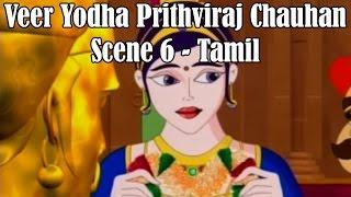 Veer Yodha Prithviraj Chauhan - Scene 6 - Tamil