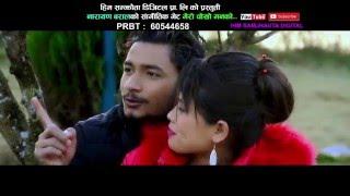New Lokdohori Song Mero Chokho Manko By Him Samjhauta Digital
