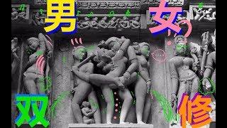 【印度vlog】Day28-印度式性爱教学神庙里不止有男女双修,还有人兽杂交