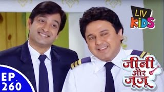 Jeannie aur Juju - जीनी और जूजू - Episode 260 - Dimelo Rages At Vicky