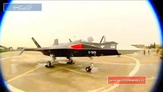 IRIB News - Iran Qaher F-313 Stealth Fighter Taxi Testing [360p]