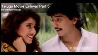 Eshwar movie - Part 5 - Prashant & Sanghvi
