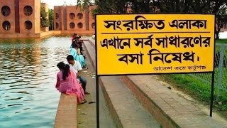 10 Bangla Funny Picture Must see ..... Subscribe Me Please