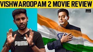Vishwaroopam 2 Movie Review Tamil | Kamal Haasan | Vishwaroopam 2 Movie Rating