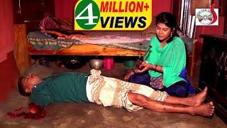 স্ত্রীর হাতে স্বামী ছয় খণ্ড   গাজীপুরের সত্য ঘটনা অবলম্বনে   Siraj Khan   গ্রামীণ কিচ্ছাপালা 2019