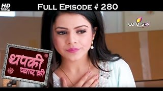 Thapki Pyar Ki - 11th April 2016 - थपकी प्यार की - Full Episode (HD)