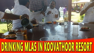 Admk MLA s Latest shocking video from koovathoor!! Drink, dance, party..cheap behavior YOYO TV Tamil