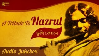 Amazing Nazrul Geeti Collection | Best of Firoza Begum | Manabendra Mukherjee | S. D. Burman