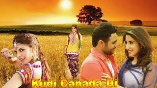 Kudi Canada Di | Romantic Punjabi Movie | Yograj Singh | Jatinder Jitu | Vijay Tondon