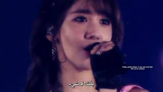 Yoona ; Perfect | Arabic sub