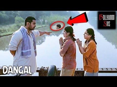 Xxx Mp4 PWW Plenty Wrong With DANGAL 67 MISTAKES In Dangal Full Movie Aamir Khan Bollywood Sins 28 3gp Sex