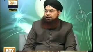 Muslim or Non Muslim ka nikah........By Mufti Abubaker Siddique