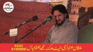 Zakir Syed Iqbal Shah Bajar | YadGar Majlis 26 Rajab 2017 | Shahadat Imam Musa Kazim a.s