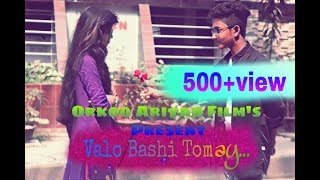 Valo Bashi Tomay  | A short film | Aj Asif and Abonti |Valentin day short film in 2018...