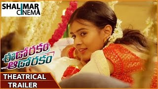 Eedo Rakam Aado Rakam Theatrical Trailer || Manchu Vishnu, Raj Tarun, Hebbah, Sonarika