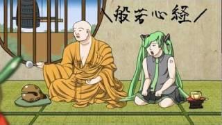 [JPOP/ZEN] Hatsune Miku : Heart Sutra in Japanese [Eng/Sub] AMV
