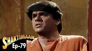 Shaktimaan - Episode 79