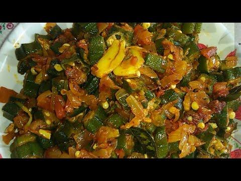 Xxx Mp4 Bendekai Palya Recipe How To Make Lady S Finger Curry Recipe In Kannada Bendekai Fry Recipe 3gp Sex