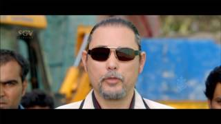 Power Star Kannada Movie | Power star