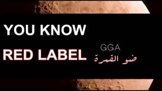 GGA   DHAW EL GAMRA   ضو القمرة paroles (  الكلمات )