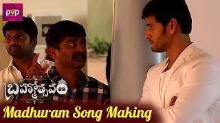 Madhuram Madhuram Song Making | Brahmotsavam Movie Songs | Mahesh Babu | Srikanth Addala | PVP