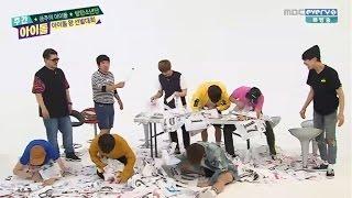 [ENG SUB] 150617 Weekly Idol Bangtan Boys Part 3/3