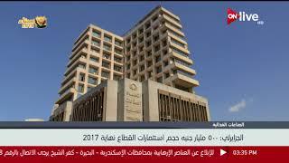 أشرف الجزايرلي: 500 مليار جنيه حجم استثمارات قطاع الصناعات الغذائية نهاية 2017