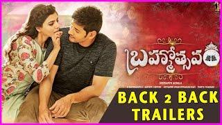 Brahmotsavam Movie Back 2 Back Trailers    Mahesh Babu, Kajal Aggarwal, Samantha