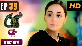 Ghareebzaadi - Episode 39   A Plus ᴴᴰ Drama   Suzzaine Fatima, Shakeel Ahmed, Ghazala Kaife
