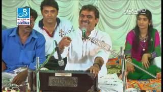 Mayabhai Ahir 2016 Full Gujarati Comedy Jokes Vanakbara Live Dayro - 1