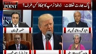 To The Point 20 January 2017 | Express News